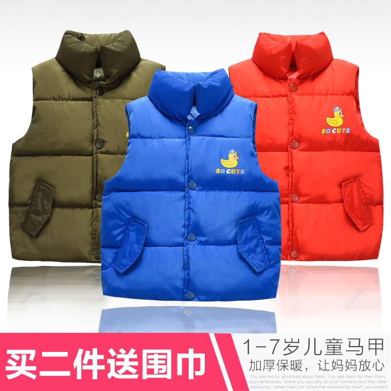 兒童馬甲 男女童加厚立領坎肩棉背心 中大童 新品寶寶 外套