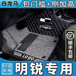 斯柯达明锐脚垫全包围专用汽车用品内饰17款新19 360车垫子15原厂