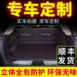 汽车后备箱垫全包围尾箱垫后背箱垫子车内装饰用品后车厢车垫大众