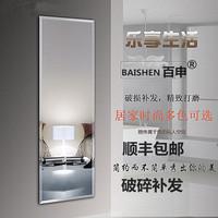 Зеркало все тело зеркало соус зеркало настенный палка простой бескаркасный сон комната тест одежда зеркало комната с несколькими кроватями паста стена зеркало настенный