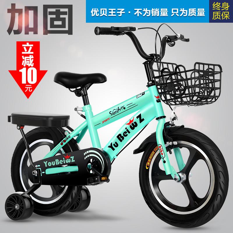3岁宝宝脚踏2-4-6童车自行车11月05日最新优惠