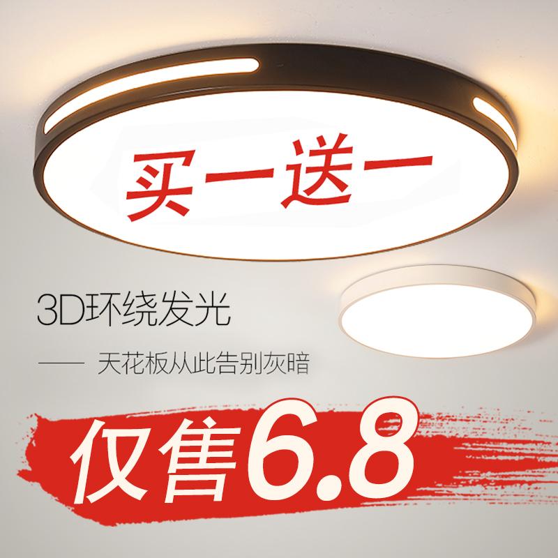 LED走廊灯圆形吸顶灯现代简约卧室过道客厅灯阳台厨卫灯灯饰灯具