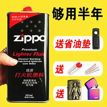 打火机油火石棉芯配件美国原装正版火机煤油套装zppo正品ZIPPO