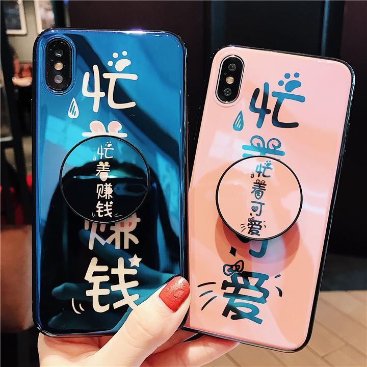 蓝光苹果x手机壳iphone7plus忙着赚钱6splus硅胶xs max/xr18.80元包邮