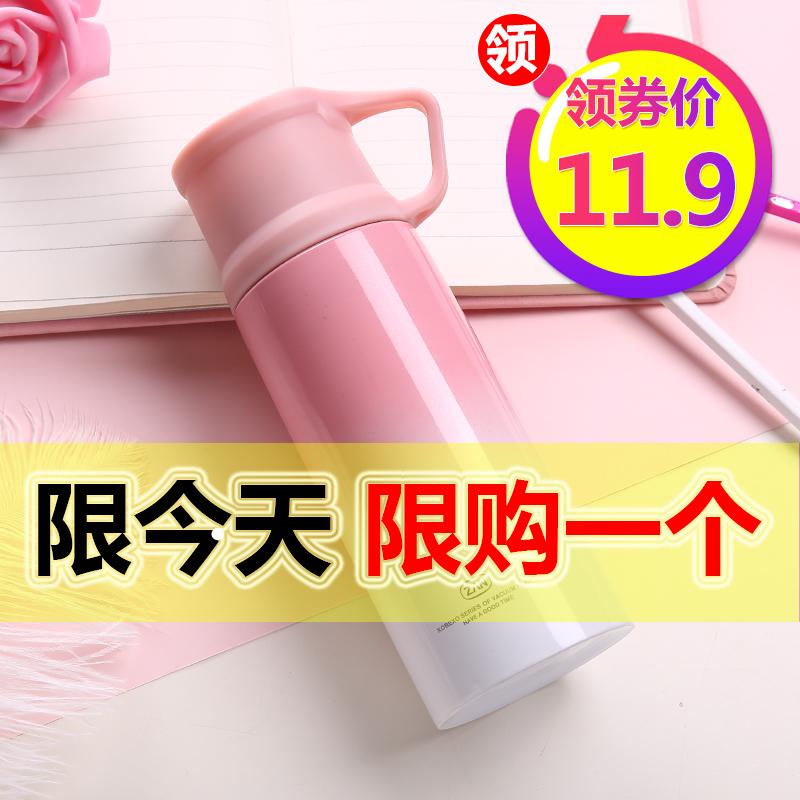 保溫杯女學生韓版清新文藝男大容量不鏽鋼便攜茶杯可愛兒童水杯子