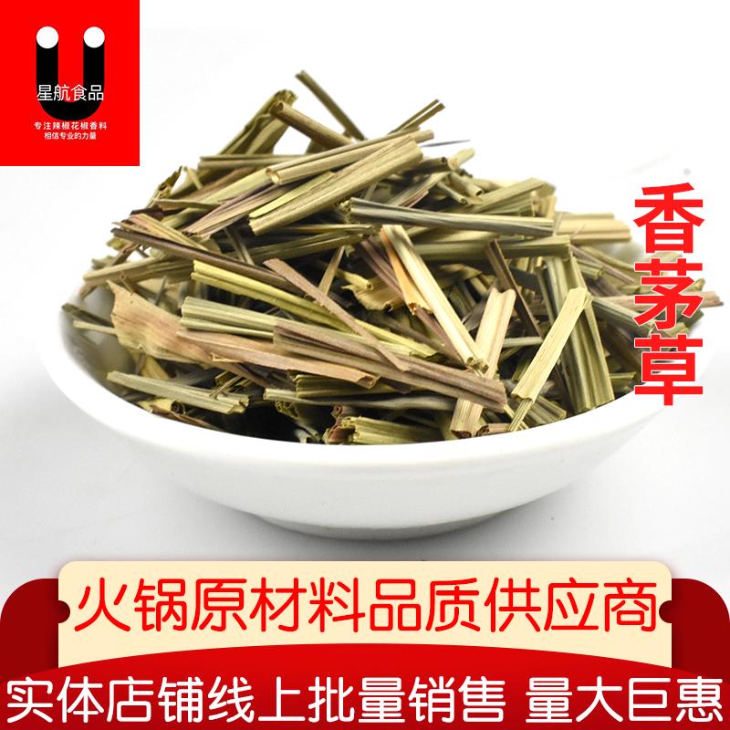 カジキ500グラムレモン草タイ冬日功スープ焼魚香草段鍋