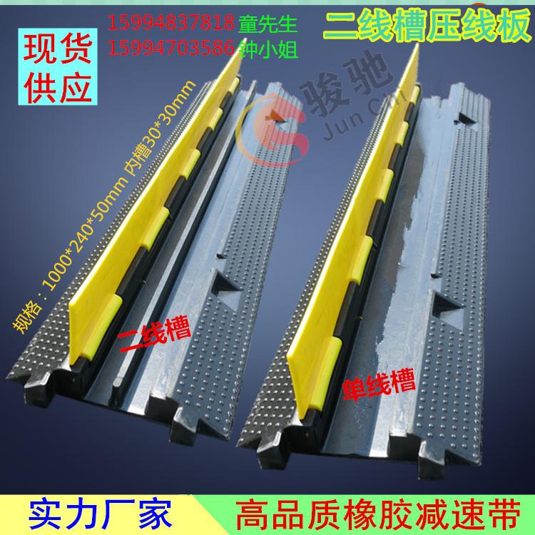 Два корыто помедленнее группа производительность резина 2 линия корыто PVC крышка линия доска этап одна линия корыто помедленнее наклон три корыто опрессовки доска