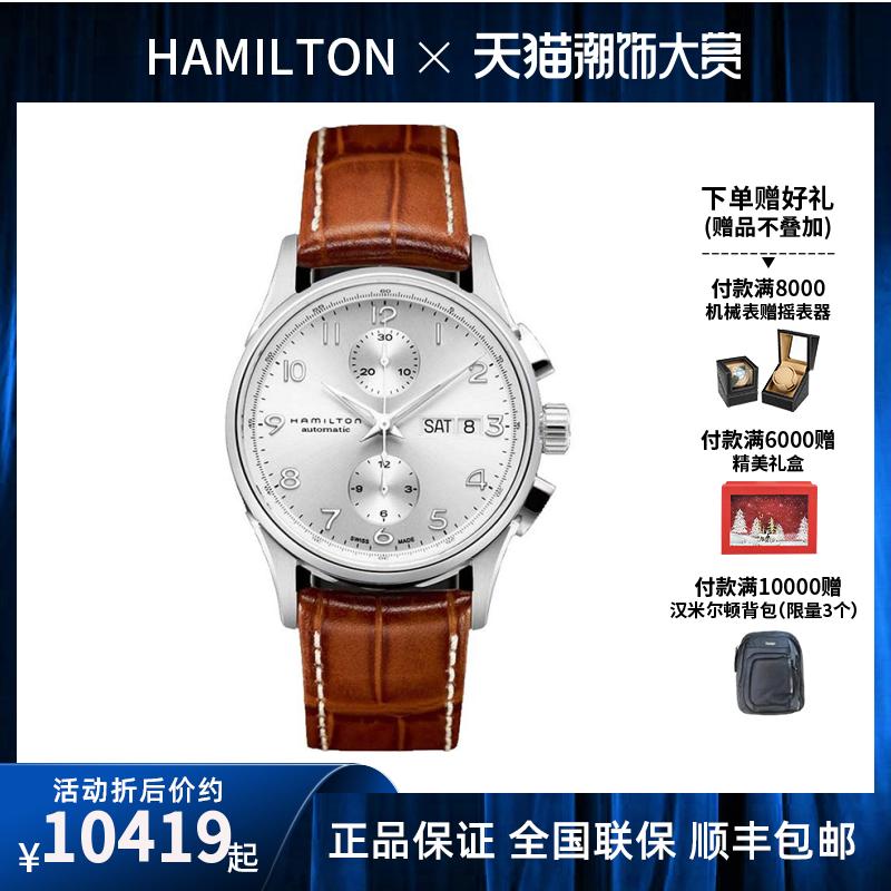 汉密/汉米尔顿手表男Hamilton爵士系列自动机械复古时尚男表