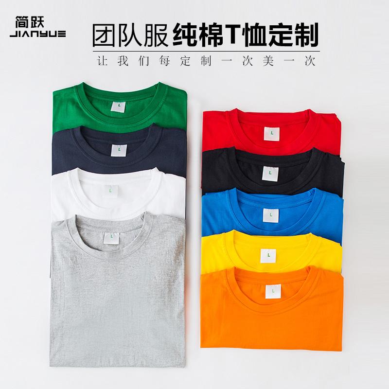 班服文化衫
