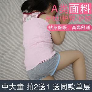 中大童护肚子包肚脐围纯棉肚围防着凉大人护腰带睡觉保暖护胃神器