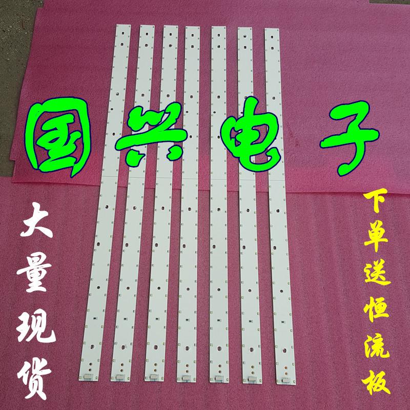 32TCL乐华液晶电视L32F3370B L32F3380E L32F3310B灯条 L32F2370B