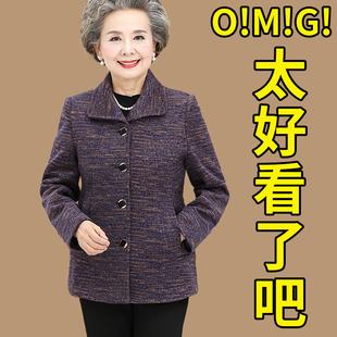 中老年女装翻领妈妈外套春秋薄款老太太上衣长袖老年人奶奶装外衣