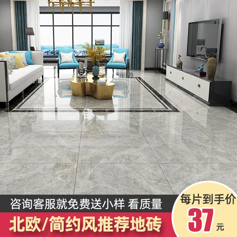 30平方佛山瓷磚地磚800x800 客廳新款簡約現代仿大理石防滑地板磚
