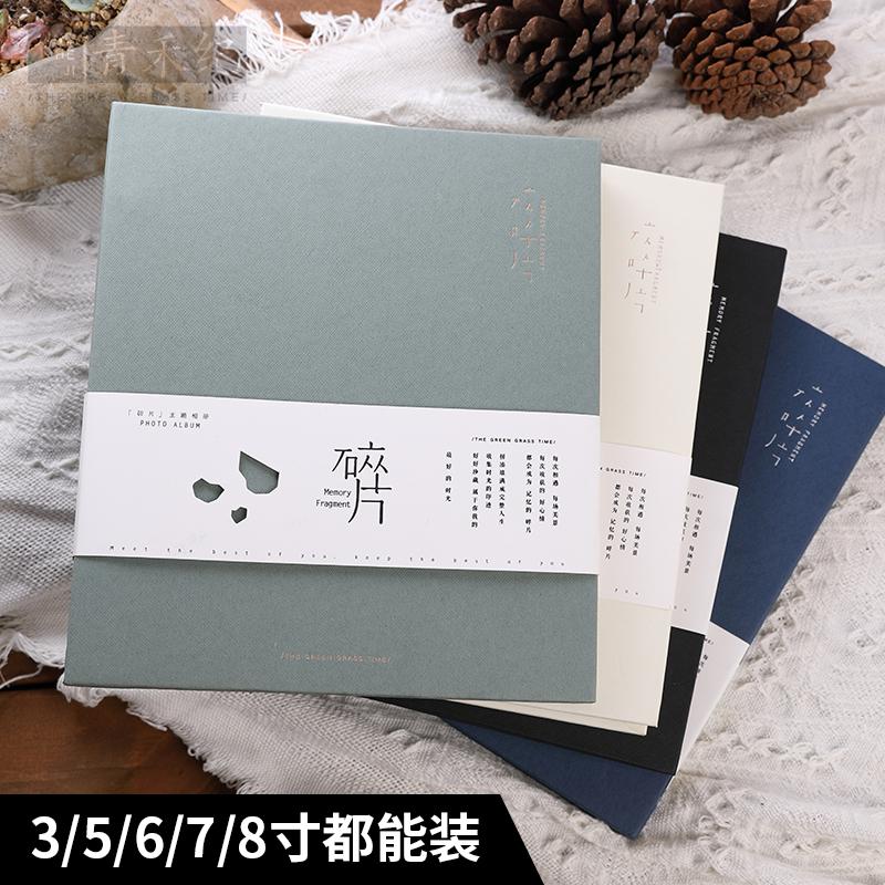 Детские фотоальбомы Артикул 594915431041