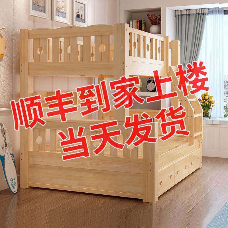 上下床双层床成年 经济型家用高低床1.8米上下床带木床铺成铺员工