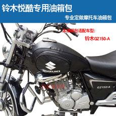 Мото кофр Мотоцикл танк мешок прохладный
