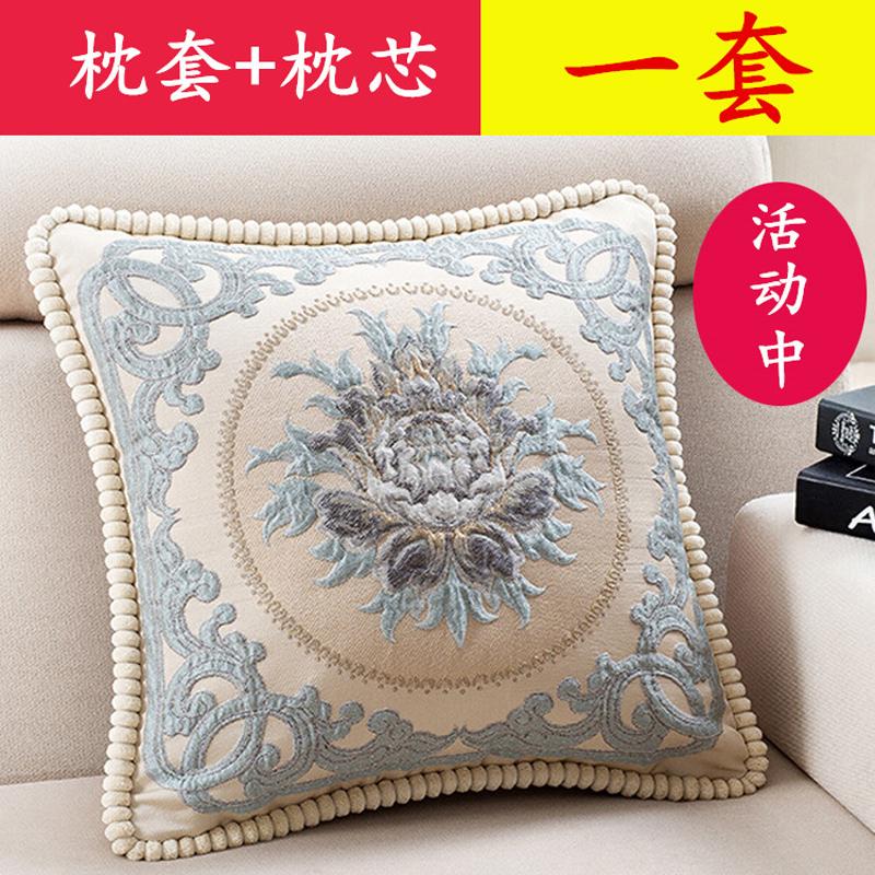 【有套有芯】欧式沙发抱枕床头靠垫套含芯红木椅靠枕高档绣花枕头