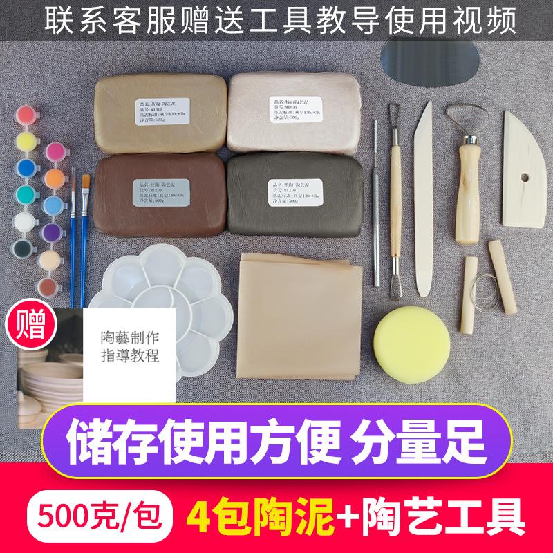 Пластилин Артикул 587557340368
