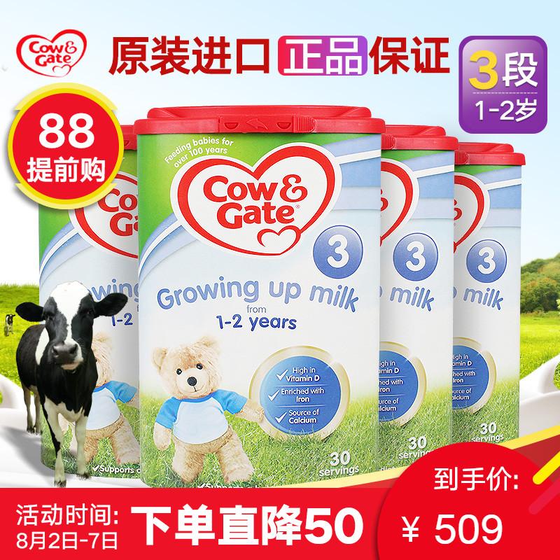 英国牛栏3段1-2岁婴幼儿奶粉800g*4罐Cow&Gate