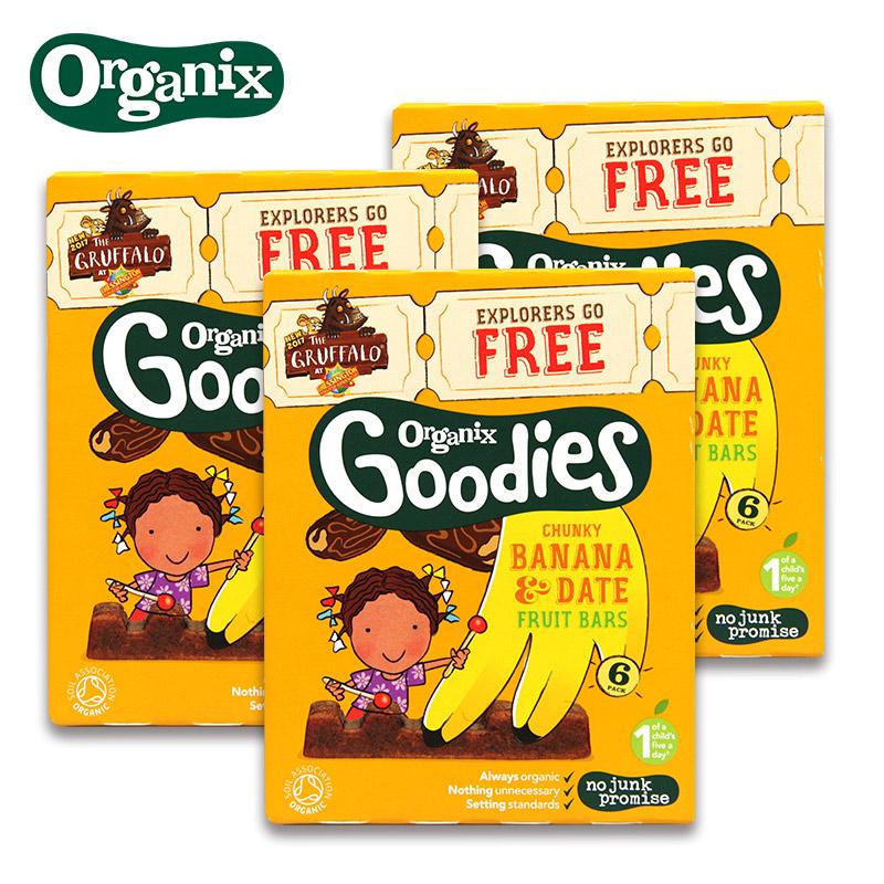 Органическая плоть Огини полосатый бананы красный Плоды Jujube полосатый детские детские Закуски Импорт Великобритании 60 г * 3