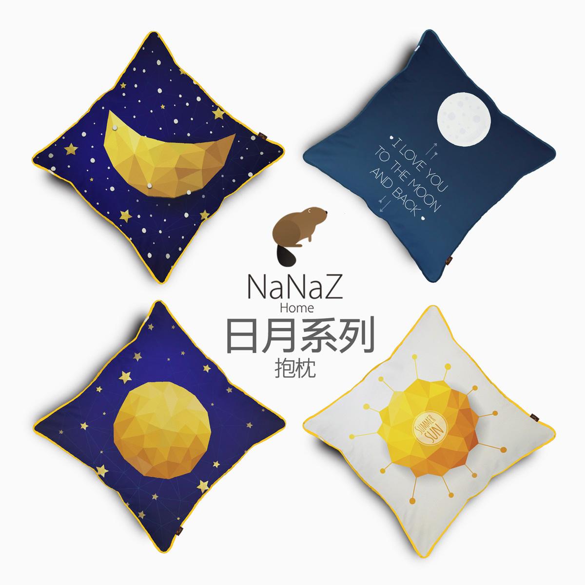 设计师日月星辰系列 简约几何沙发抱枕靠垫简约毛绒 办公室腰靠