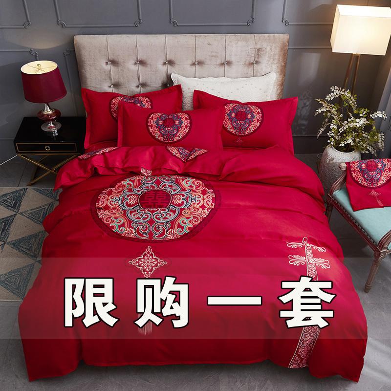 Свадебные постельные комплекты Артикул 605169081386