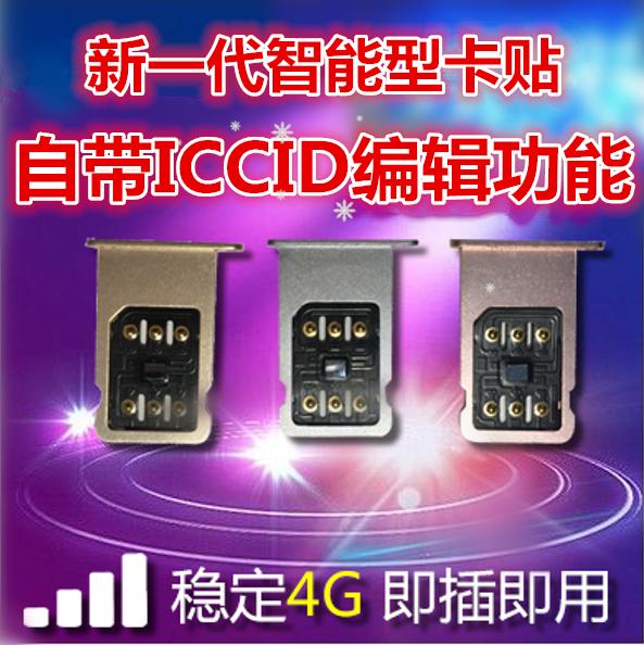 苹果卡贴美版6S/8/X ios12移动联通4G日版电信iPhone7plus/5/5S/6/5C/6PLUS/8PLUS/SE/7英版加拿大