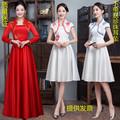 礼仪旗袍长款服装迎宾小姐青花瓷旗袍红色长短款酒店学生礼仪服装