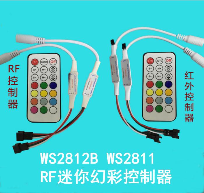 WS2811 WS2812B RF IR беспроводной стрелять частота мини 21 связь 5V 12V 2811IC симфония контролер