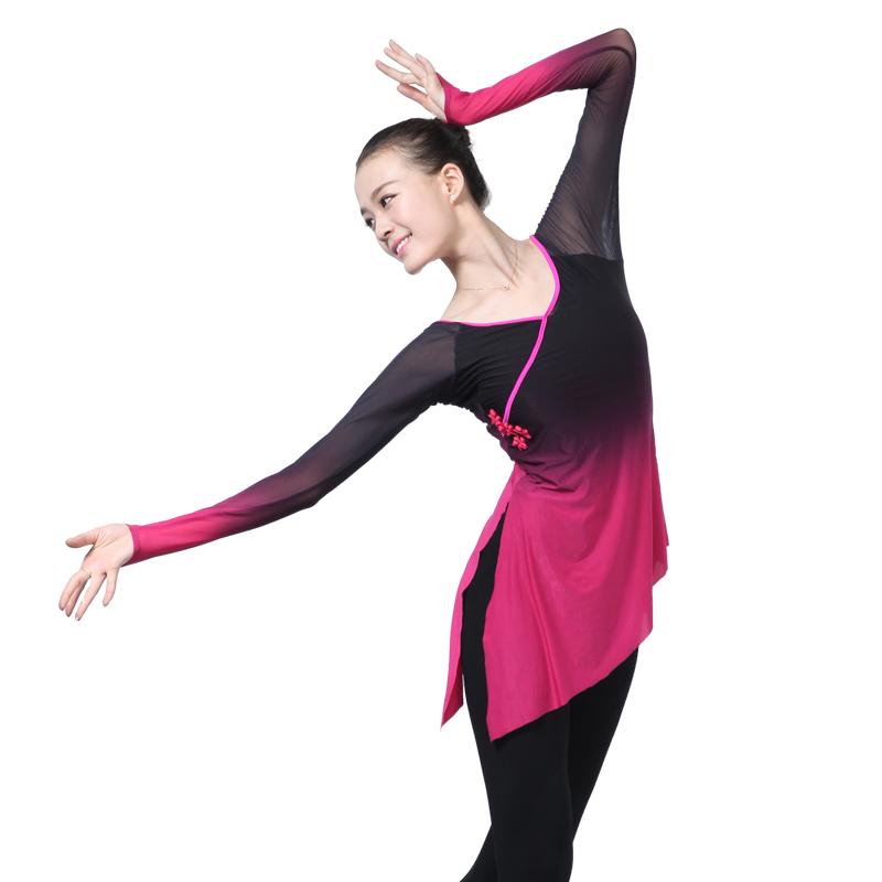 民族舞蹈服古典舞蹈服新疆少数民族舞蹈纱衣形体网纱练功服女上衣
