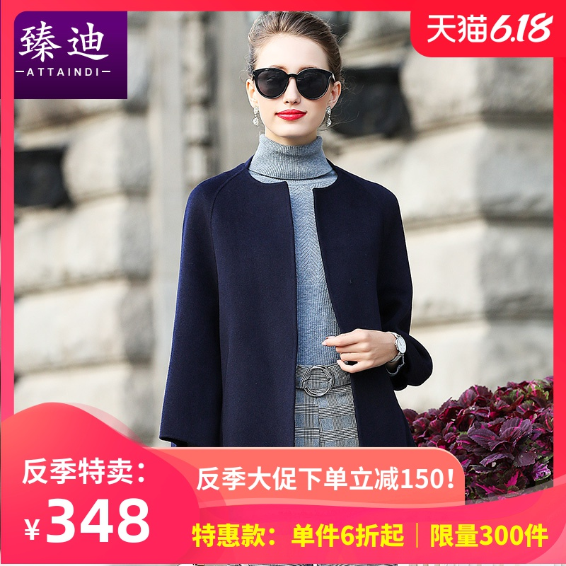 Double-faced wool overcoat for women in autumn and winter of 2019 with loose collar and thin Cloak