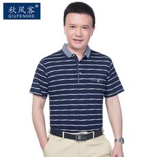 爸爸装短袖T恤polo衫