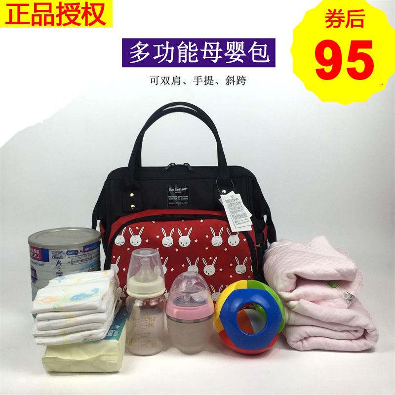 日本新款妈咪包双肩斜跨妈妈包大容量手提外出母婴包宝妈时尚轻便