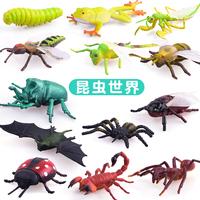 昆虫玩具仿真动物套装海底动物模型蜘蛛蚂蚁蜜蜂塑胶儿童恐龙玩具