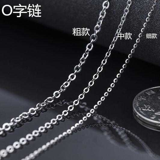 925 Sterling Silver Necklace womens thick and thin cross chain O-type silver chain long thick sweater chain 70cm80cm