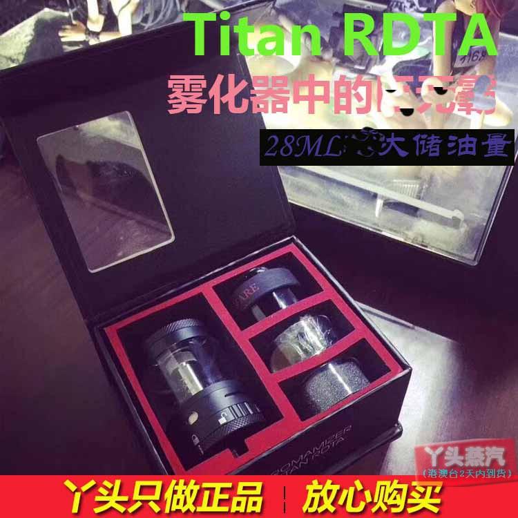 正品Steam Crave Aromamizer Titan RDTA泰坦电子烟储油雾化器