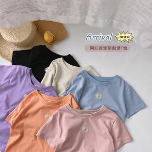 女童短袖t恤小雛菊2020夏裝新款兒童寶寶純棉打底衫韓版圓領上衣