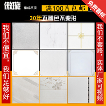 KB集成吊頂鋁扣板廚房衛生間陽臺吊頂扣板天花板吊頂材料OPPLE