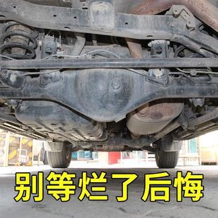 汽车底盘装甲防锈漆自喷地盘护甲隔音树脂橡胶防腐车底漆颗粒粒胶品牌