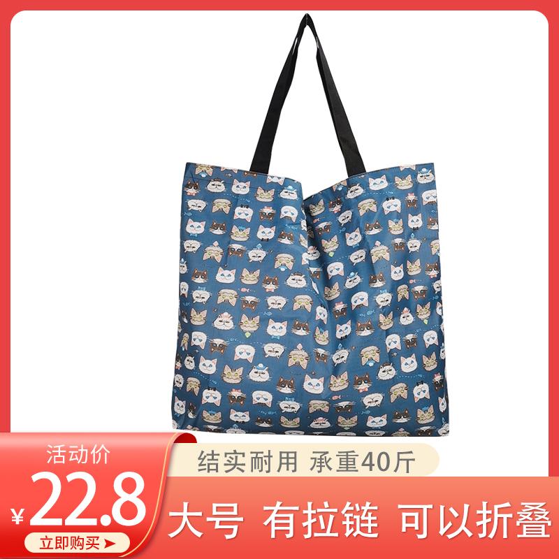 One shoulder zipper folding portable super large shopping bag environmental protection nylon waterproof travel bag waiting bag Mommy bag