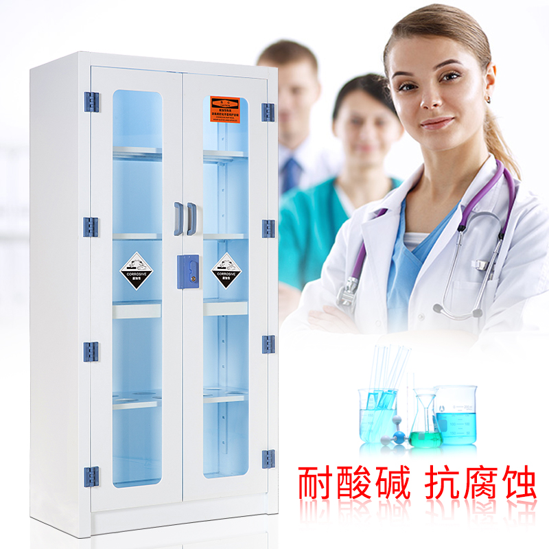 Modern PP acid base cabinet, drug cabinet, laboratory dispensing cabinet, strong acid and strong alkali storage cabinet, chemical anti-corrosion container cabinet