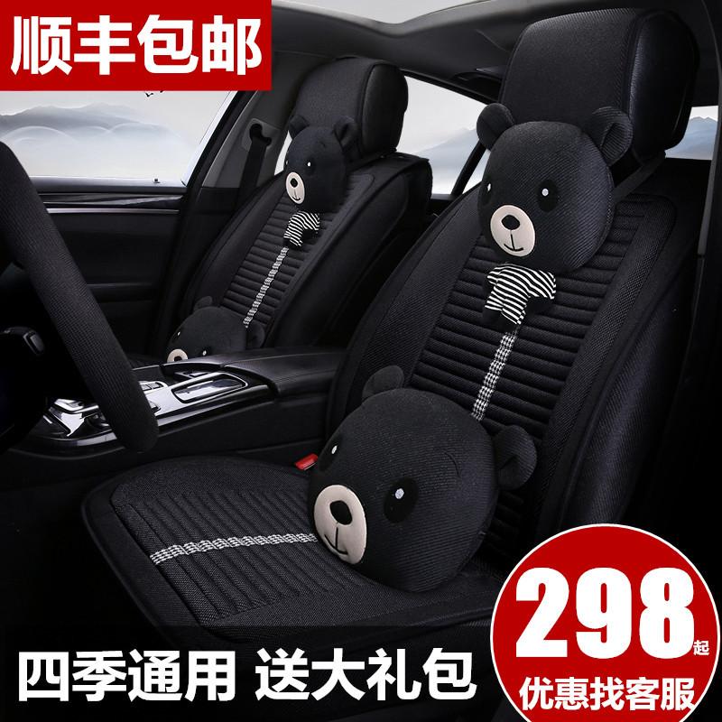 卡通汽车座套四季通用可爱男女士夏季坐垫全包麻料座垫布艺座椅套