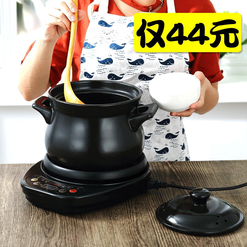 全自動シチュー土鍋紫砂陶磁器煮込み薬鍋煎じ鍋鍋鍋鍋鍋鍋鍋の煮炊き神器の分体式