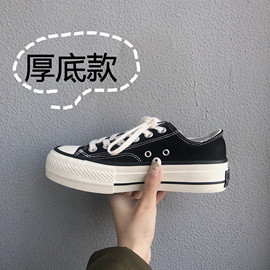 2020新款一双万年百搭的厚底增高帆布鞋女1970经典款小白鞋小黑鞋
