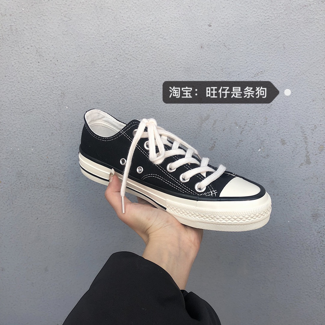 2021春季新款ulzzang百搭1970s黑色低帮帆布鞋女情侣款板鞋潮
