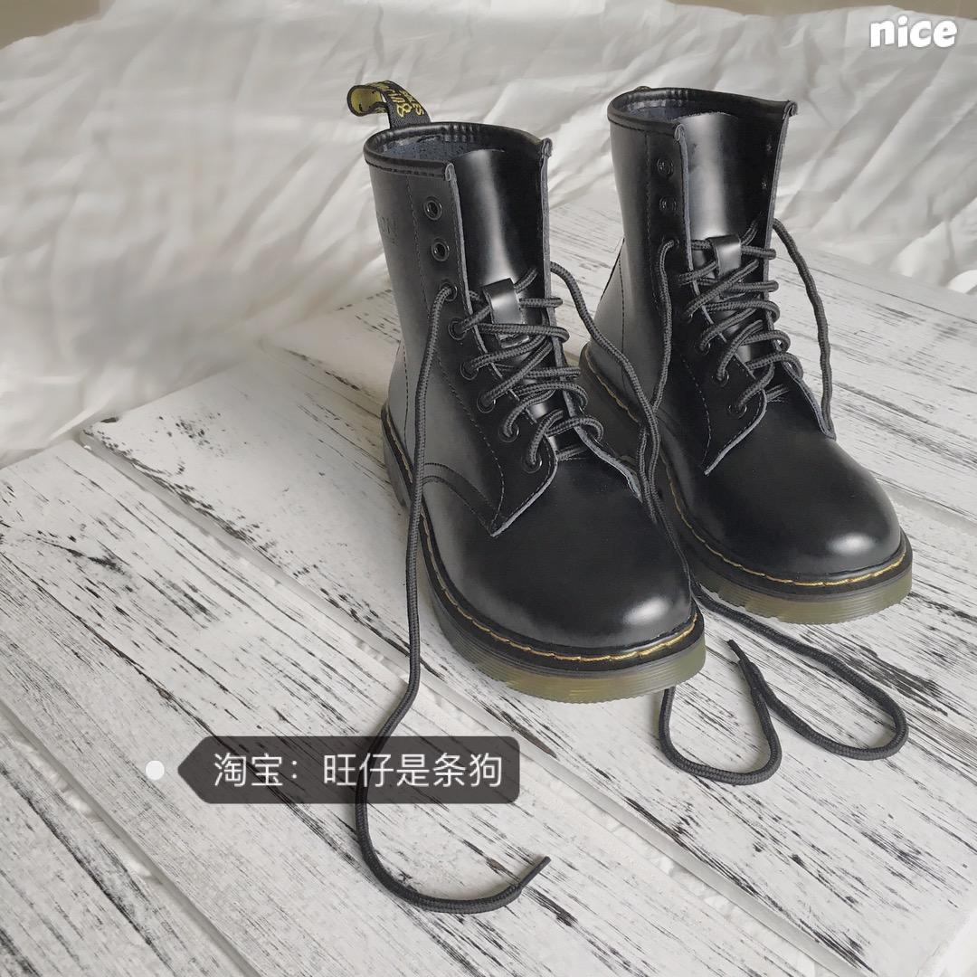 Детские ботинки / Угги Артикул 535862344451