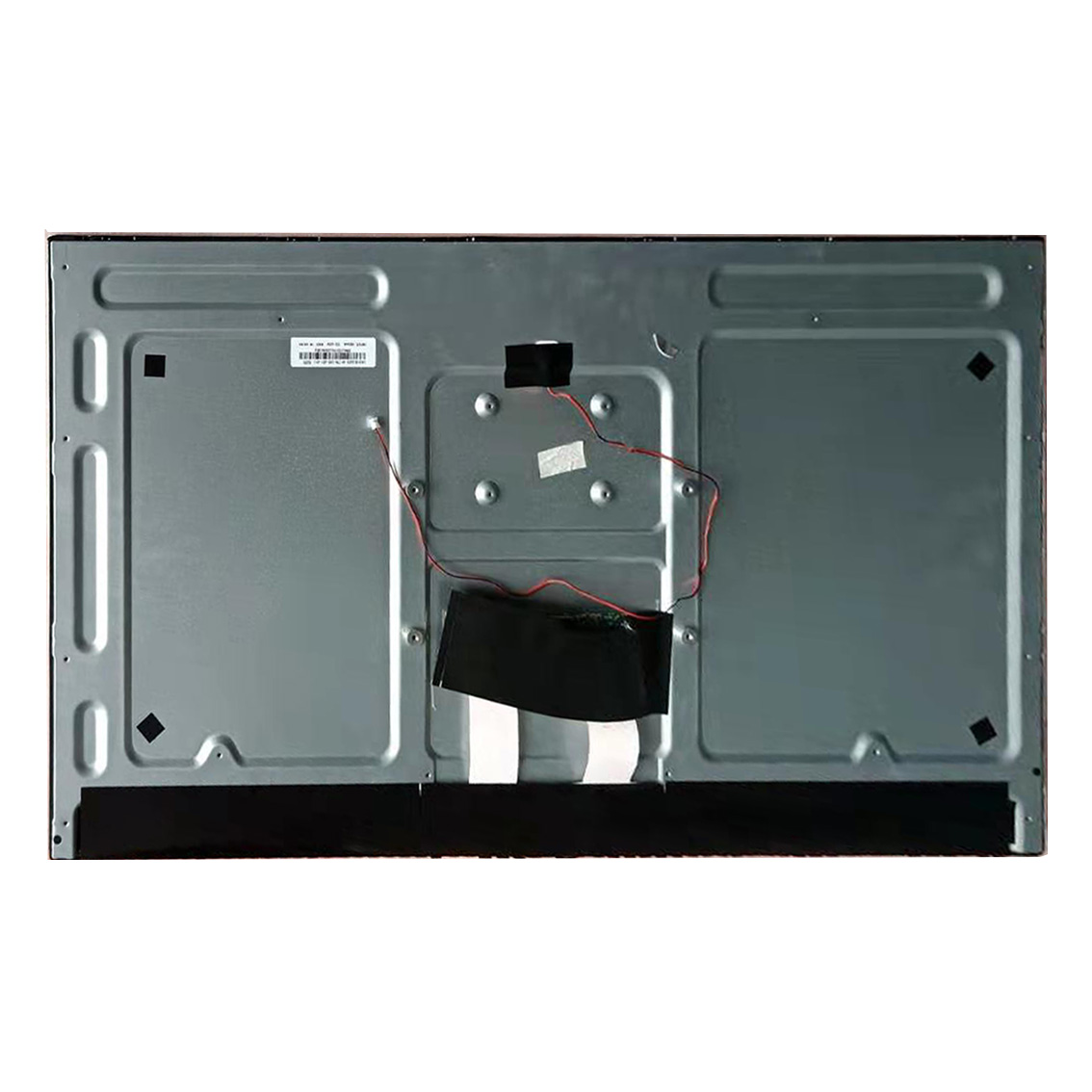 LCD мониторы Артикул 609779771292