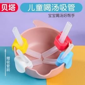 贝塔带卡扣吸管多功能三合一吸管碗配件婴儿童宝宝喝汤碗吸管神器