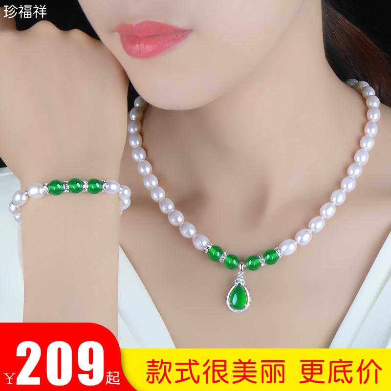 珍福祥珍珠项链辨别真假很关键,别被媒体忽悠了