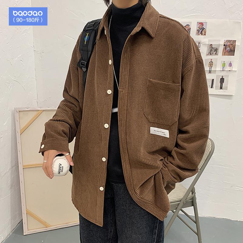 秋冬衬衫男长袖宽松休闲百搭衬衣胖子大码2020年新款韩版潮流外套